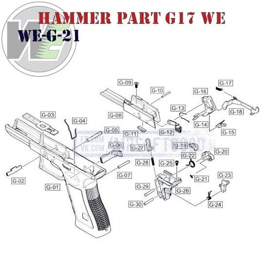 Hammer Part G17 WE (WE-G-21)