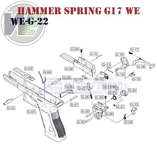 Hammer Spring G17 WE (WE-G-22)