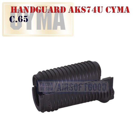 Hanguard AKS74U CYMA (C.65)