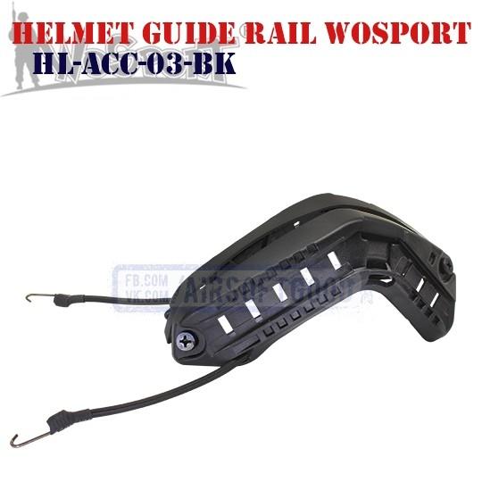 Helmet Guide Rail Black WoSporT (HL-ACC-03-BK)