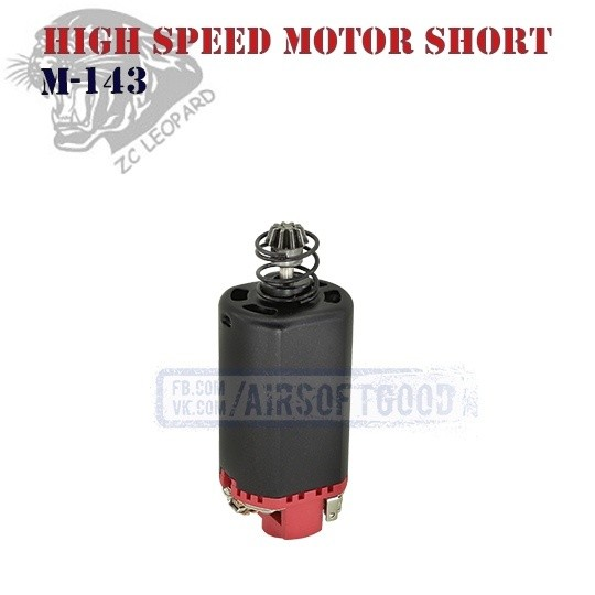 High Speed Motor Short ZC Leopard (M-143)