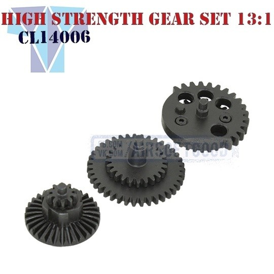 High Strength Gear Set High Speed 13:1 CNC SHS (CL14006)