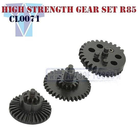 High Strength Gear Set R85 (L85) CNC SHS (CL0071)
