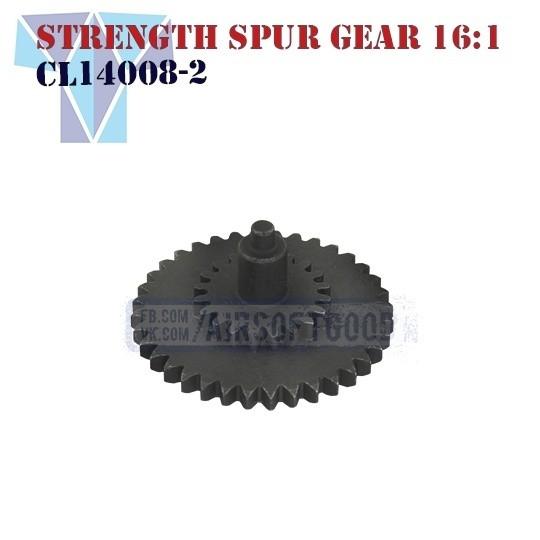 High Strength Spur Gear Speed 16:1 CNC SHS (CL14008-2)