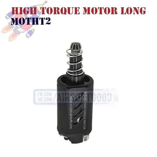 High Torque Motor Long ROCKET (MOTHT2)