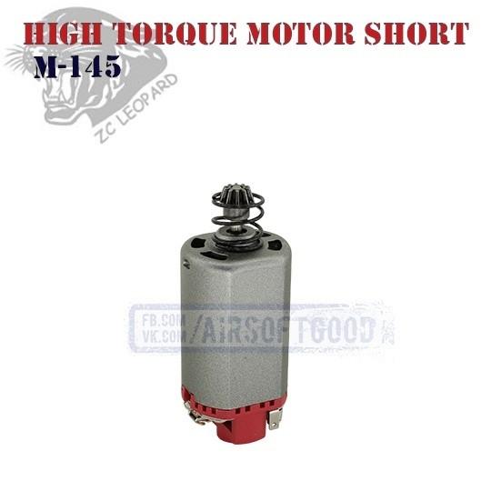 High Torque Motor Short ZC Leopard (M-145)