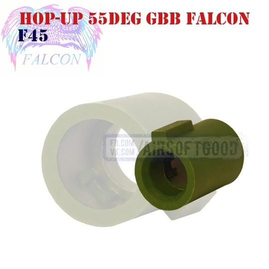 Hop-UP 55deg GBB FALCON (F45)