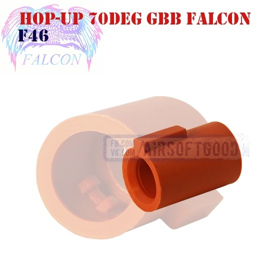 Hop-UP 70deg GBB FALCON (F46)