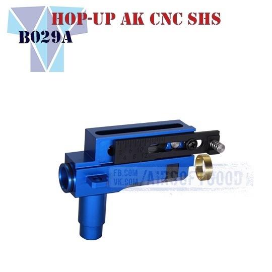 Hop-UP AK CNC Aluminum SHS (B029A)