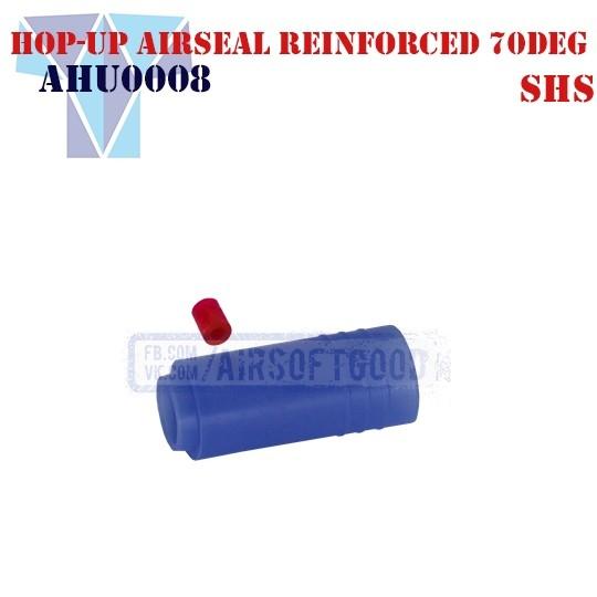 Hop-UP AirSeal Reinforced 70deg SHS (AHU0008)