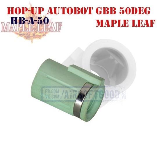 Hop-UP Bucking AUTOBOT GBB 50deg Maple Leaf (HB-A-50)