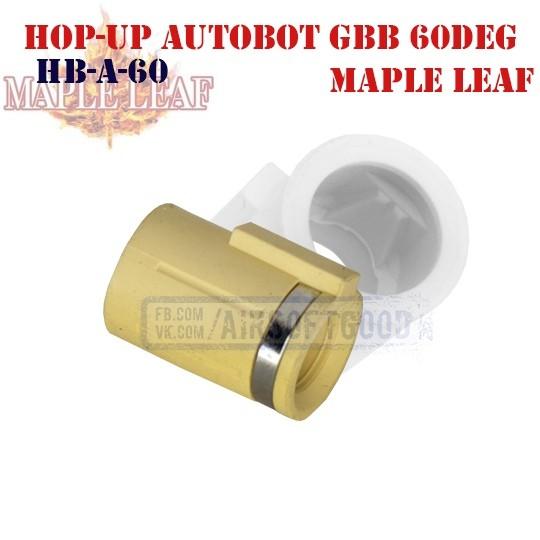 Hop-UP Bucking AUTOBOT GBB 60deg Maple Leaf (HB-A-60)