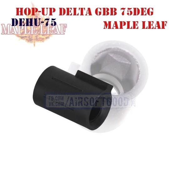 Hop-UP Bucking DELTA GBB 75deg Maple Leaf (H06D75)