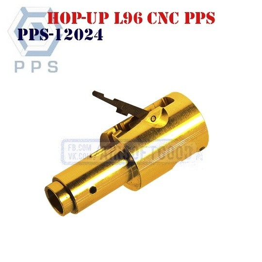 Hop-UP Chamber L96 CNC PPS (PPS-12024)