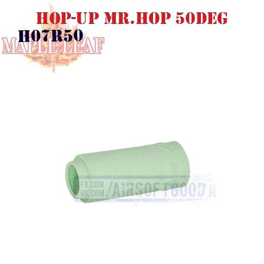 Hop-UP Maximum Range MR.HOP 50deg Maple Leaf (H07R50)