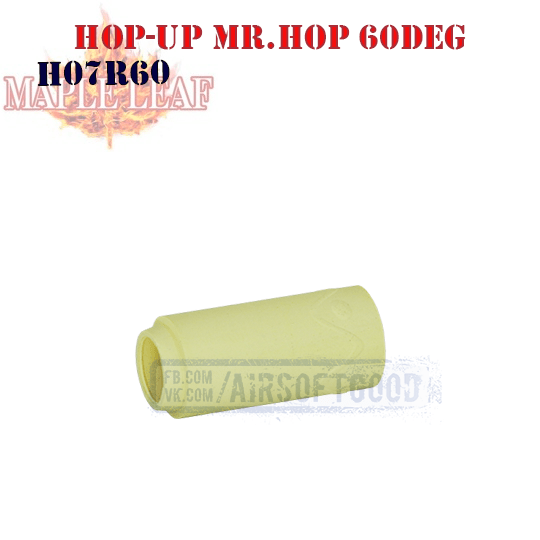 Hop-UP Maximum Range MR.HOP 60deg Maple Leaf (H07R60)