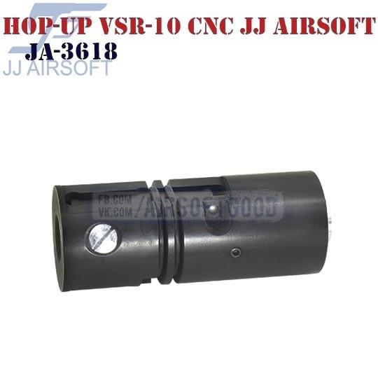 Hop-UP VSR-10 CNC Aluminum JJ Airsoft (JA-3618)