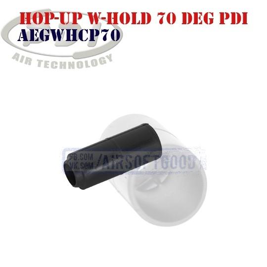 Hop-UP W Hold 70deg PDI (AEGHCP70)