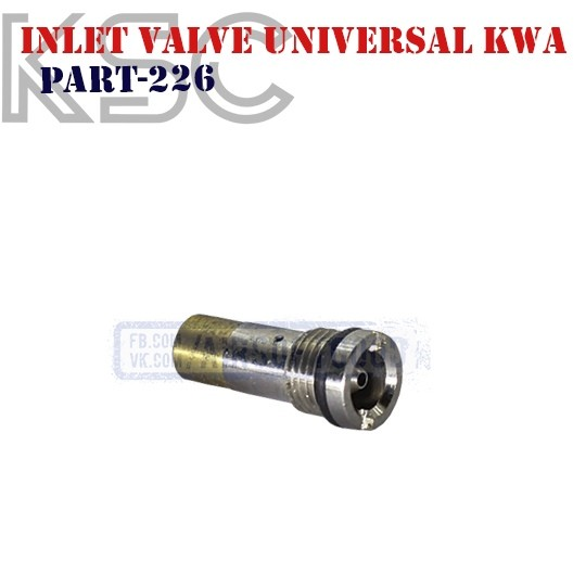 Inlet Valve Universal GBB KSC (PART-226)