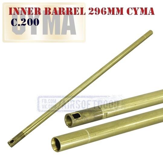 Inner Barrel 296mm AKS-74U CYMA (C.200)