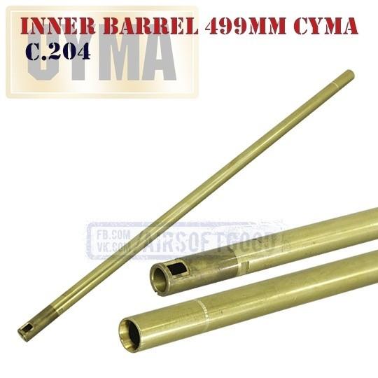 Inner Barrel 499mm AK-74 CYMA (C.204)