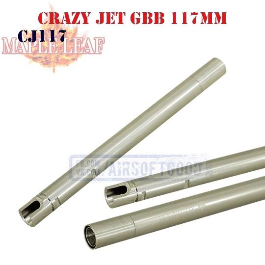 Inner Barrel Crazy Jet GBB 117mm Maple Leaf (GJ117)