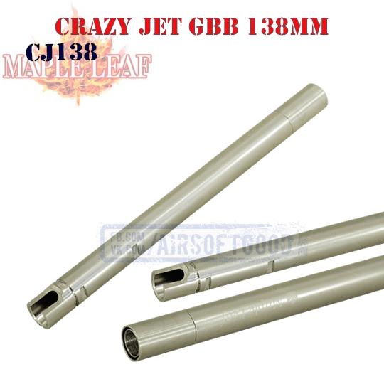 Inner Barrel Crazy Jet GBB 138mm Maple Leaf (GJ138)