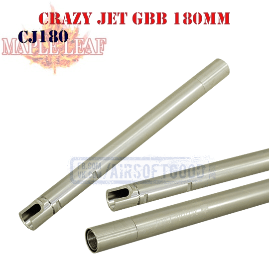 Inner Barrel Crazy Jet GBB 180mm Maple Leaf (GJ180)