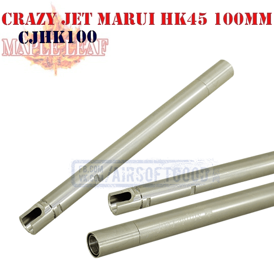 Inner Barrel Crazy Jet MARUI HK45 GBB 100mm Maple Leaf (GJ100)