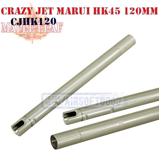 Inner Barrel Crazy Jet MARUI HK45 GBB 120mm Maple Leaf (GJ120)