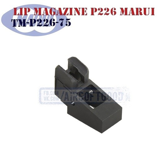 LIP Magazine P226 P229 MARUI (TM-P226-75)