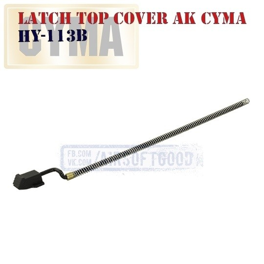 Latch Top Cover Spring Guide AK CYMA HY-113
