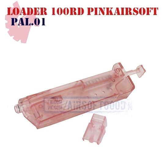 Loader BB 100rd PinkAirsoft (PAL.01)