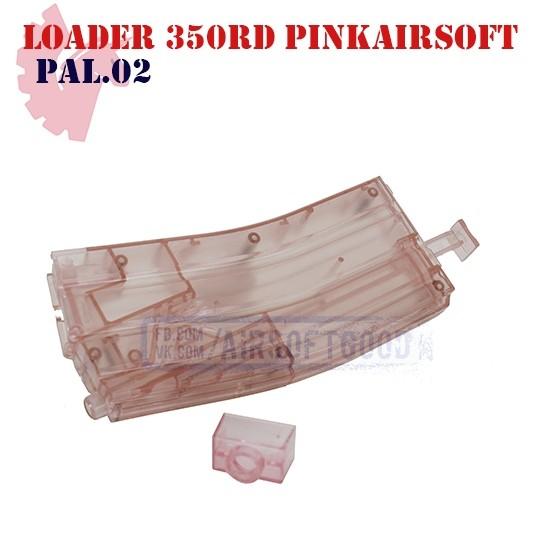 Loader BB 350rd PinkAirsoft (PAL.02)