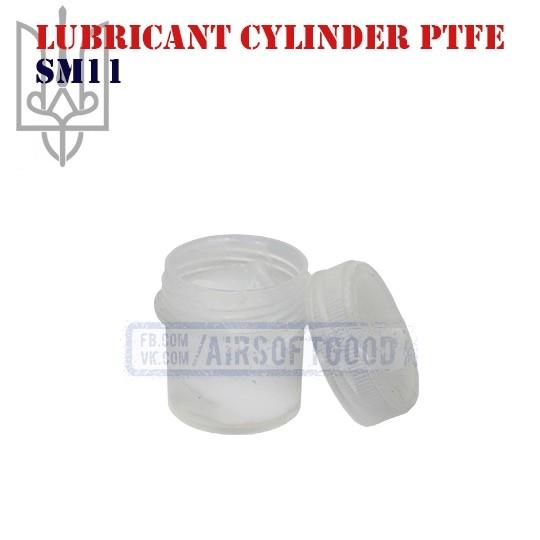 Lubricant Teflon Cylinder PTFE (SM11)