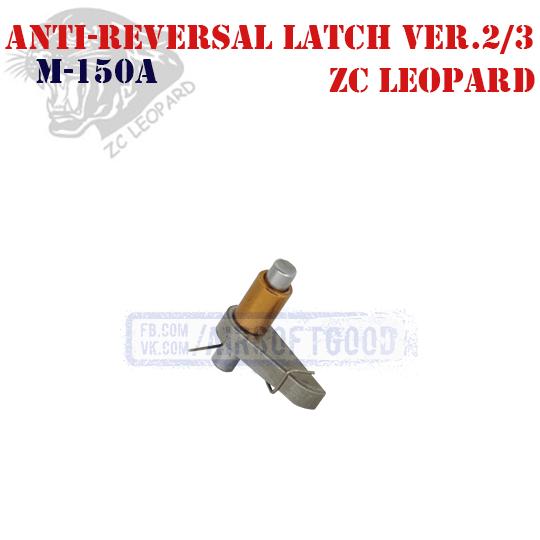 Anti-Reversal Latch Gearbox Ver.2/3 ZC Leopard (M-150A)