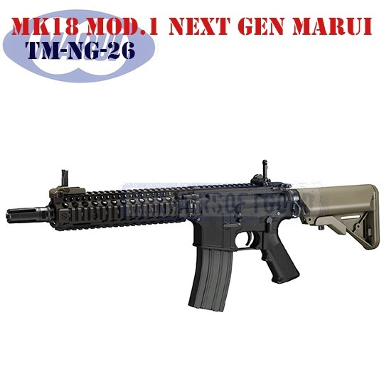 MK18 Mod.1 Next Gen AEG MARUI (TM-NG-26)