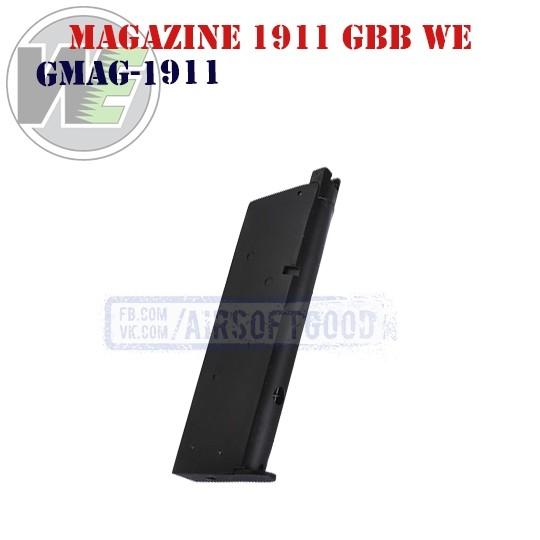 Magazine 1911 GBB WE (GMAG-1911)
