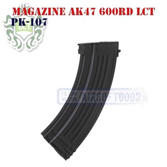 Magazine AK47 600rd LCT (PK-107)