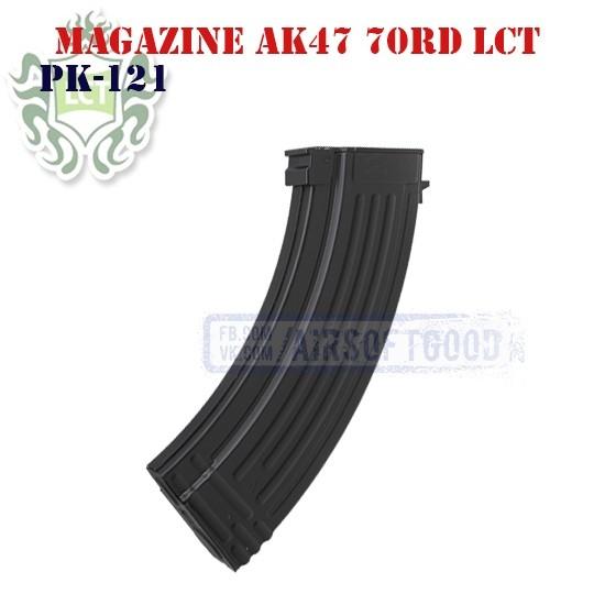 Magazine AK47 70rd LCT (PK-121)