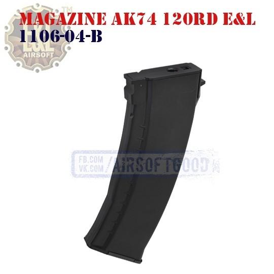 Magazine AK74 120rd E&L (1106-04-B)