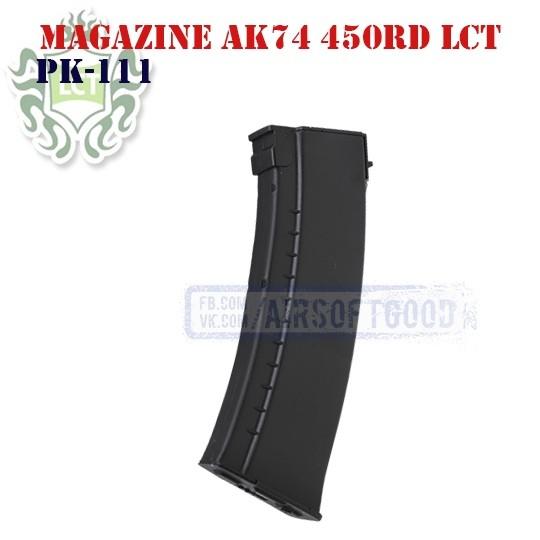 Magazine AK74 450rd LCT (PK-111)