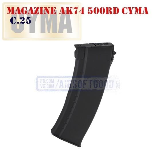 Magazine AK74 500rd CYMA (C.25)