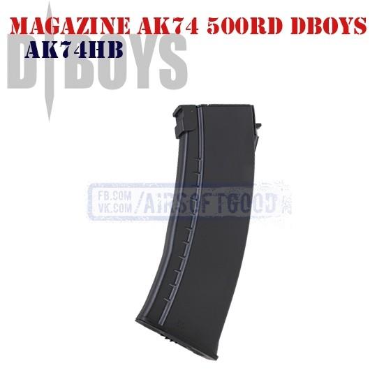 Magazine AK74 500rd DBoys (AK74HB)