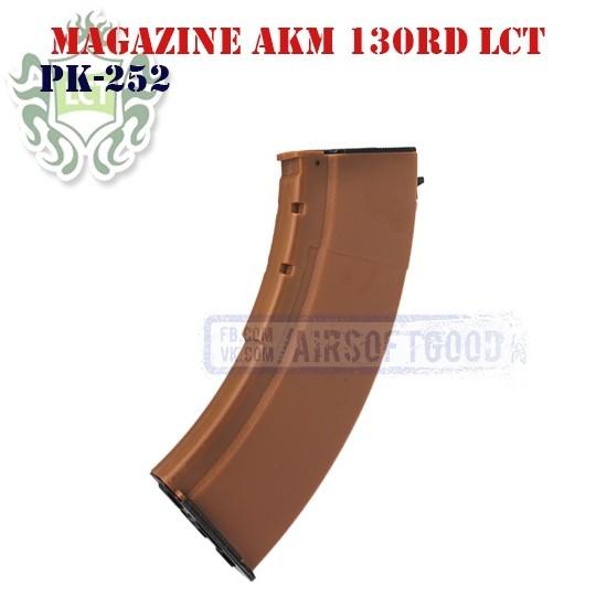 Magazine AKM Orange 130rd LCT (PK-252)