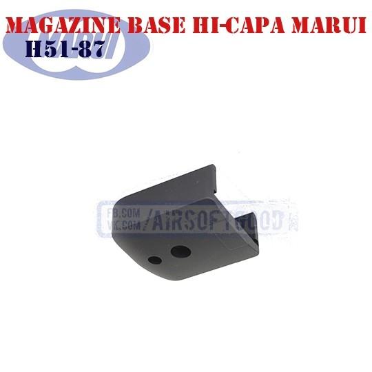 Magazine Base Hi-Capa 5.1 Marui (H51-87)