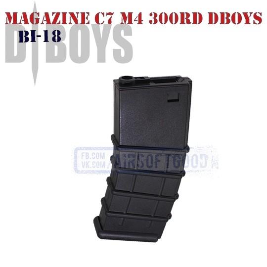 Magazine C7 Thermal M4 300rd Dboys (BI-18)