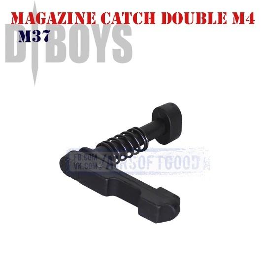 Magazine Catch Double M4 DBOYS (M37)