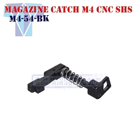Magazine Catch M4 Aluminum CNC Black SHS (M4-54-BK)
