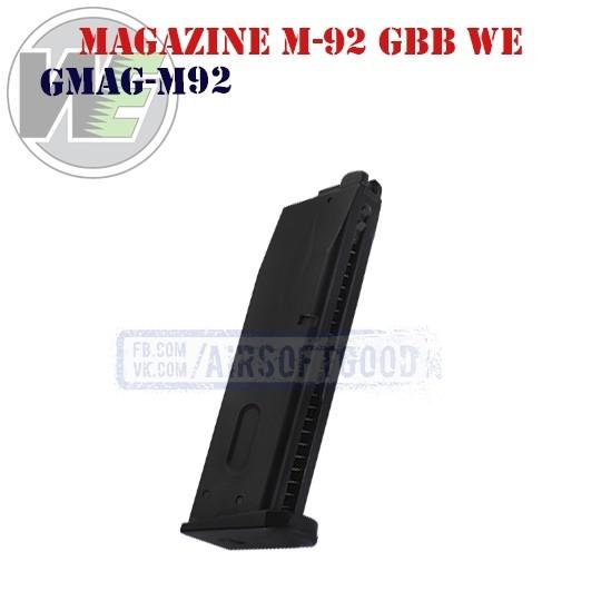 Magazine M-92 GBB WE (GMAG-M92)
